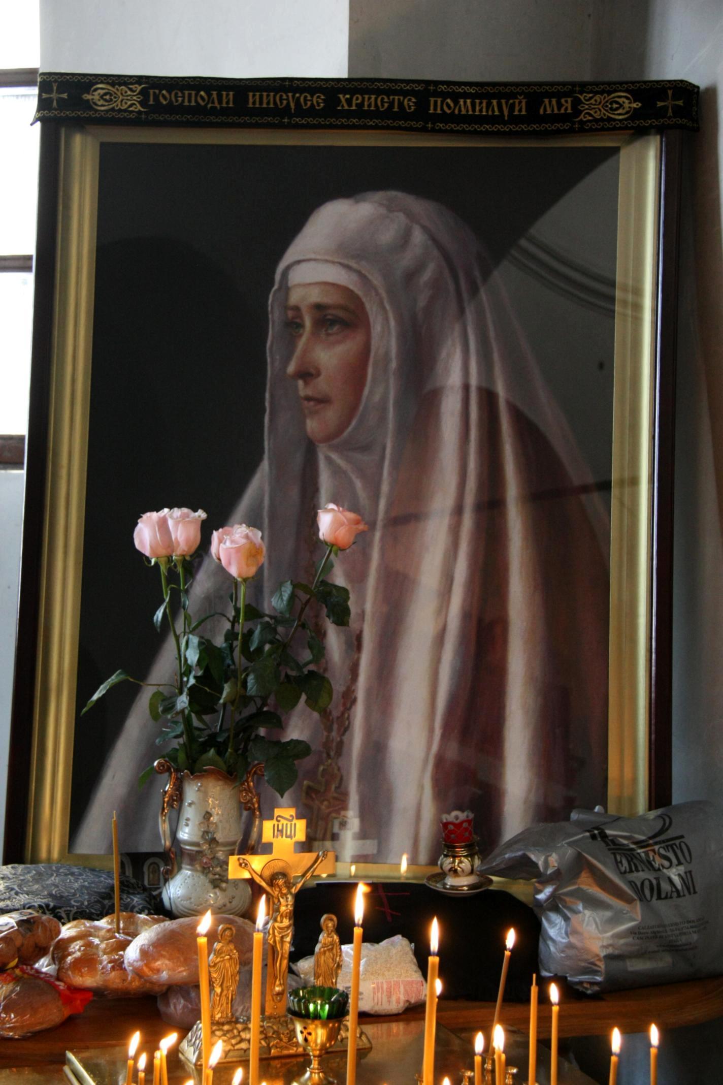 Image result for sfanta elisabeta feodorovna a rusiei